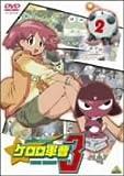 ケロロ軍曹 3rdシーズン 2[DVD]