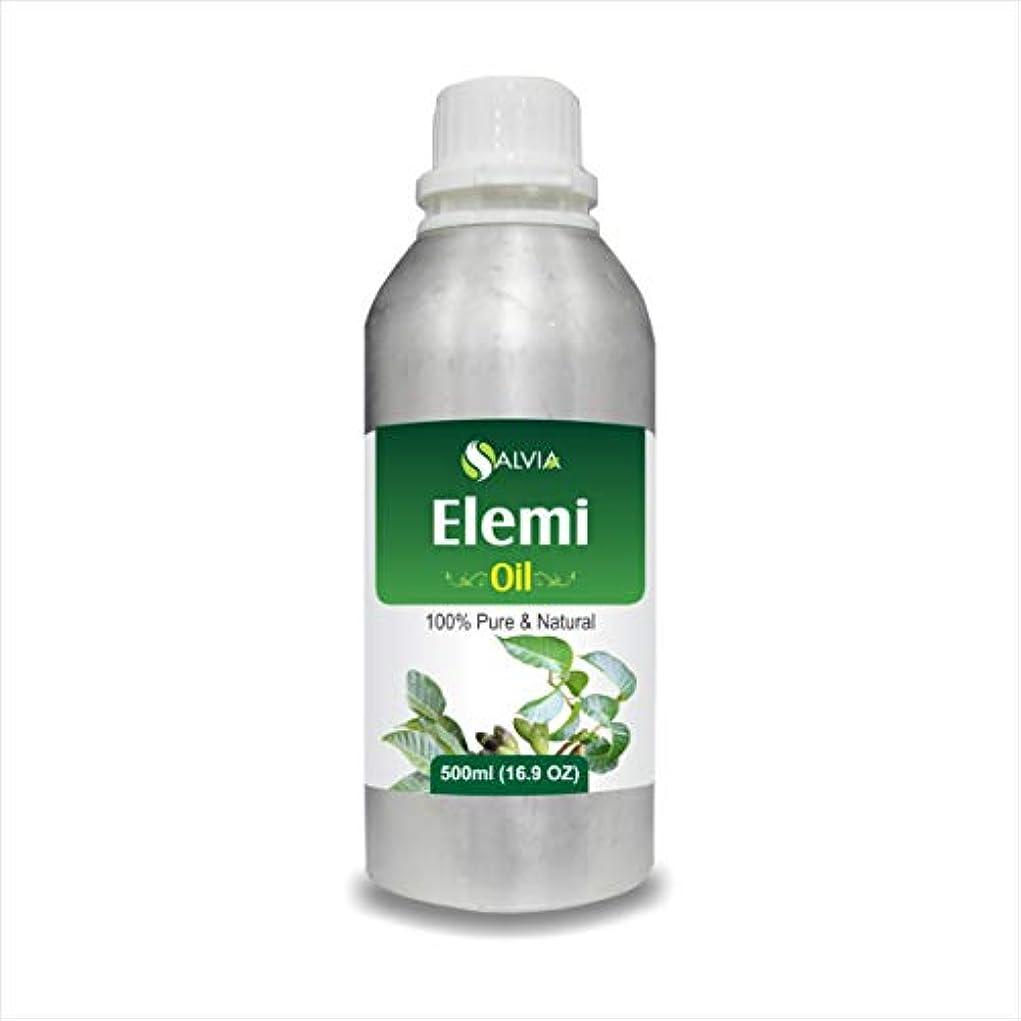 麺非アクティブドレスElemi Oil 100% Natural Pure Oil by Salvia (500ml)
