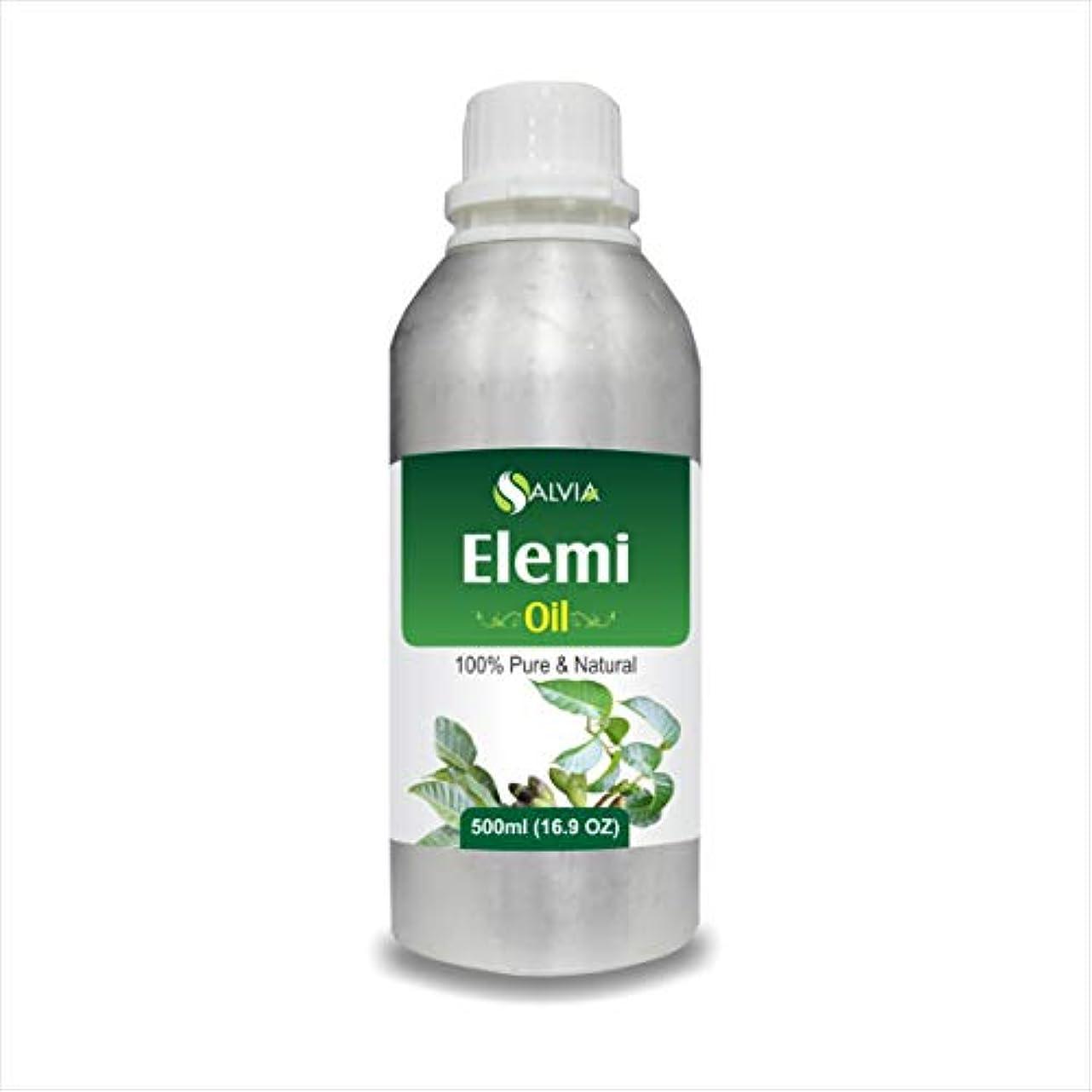 不名誉受け入れ贅沢Elemi Oil 100% Natural Pure Oil by Salvia (500ml)