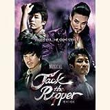 ジャック・ザ・リッパー 韓国ミュージカルOST(韓国盤)