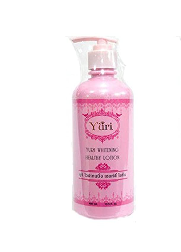 自分率直な落ちたYuri Whitening Healthy Body Lotion by YURI [並行輸入品]