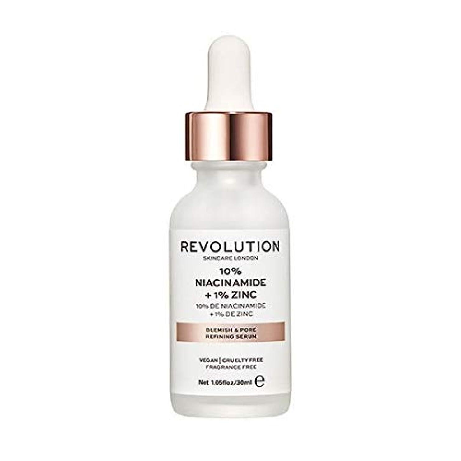 苦悩敏感な未接続[Revolution] 革命のスキンケア傷および細孔精製血清 - Revolution Skincare Blemish and Pore Refining Serum [並行輸入品]