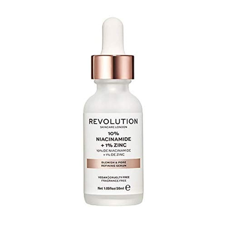 霧深い存在貫入[Revolution] 革命のスキンケア傷および細孔精製血清 - Revolution Skincare Blemish and Pore Refining Serum [並行輸入品]