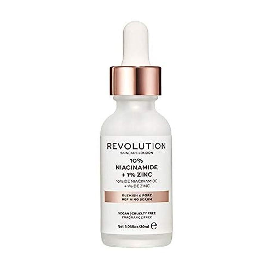 大脳麦芽モバイル[Revolution] 革命のスキンケア傷および細孔精製血清 - Revolution Skincare Blemish and Pore Refining Serum [並行輸入品]