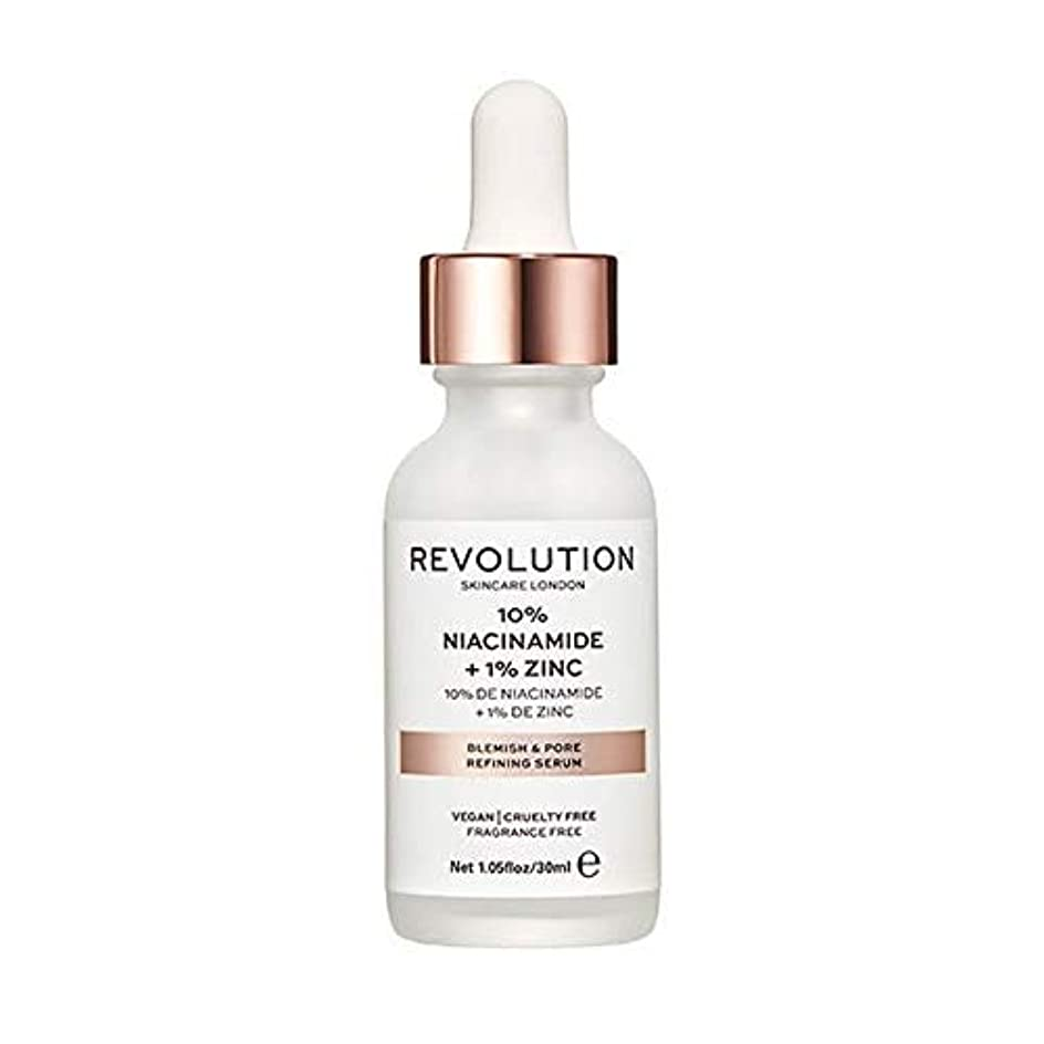 接ぎ木内訳困惑[Revolution] 革命のスキンケア傷および細孔精製血清 - Revolution Skincare Blemish and Pore Refining Serum [並行輸入品]