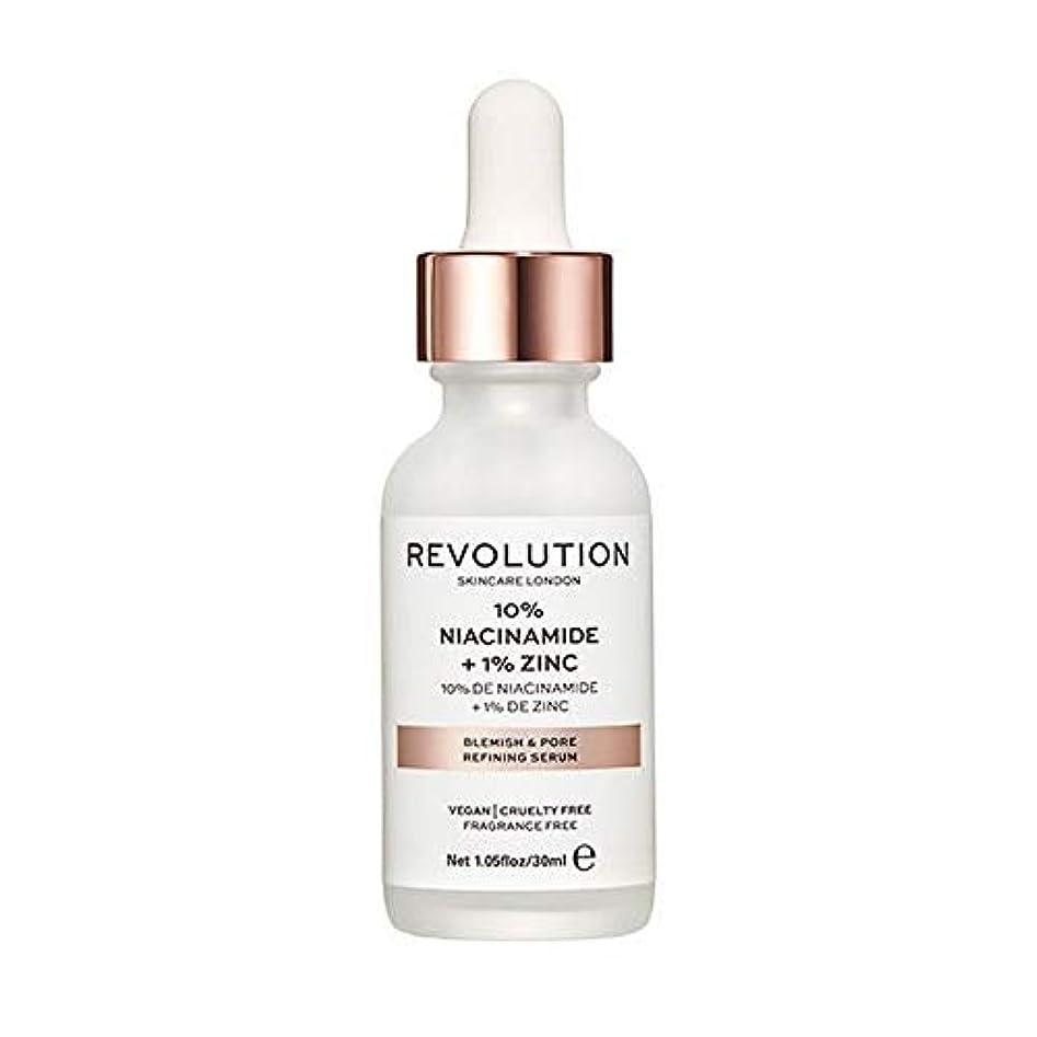 広告する拮抗する背が高い[Revolution] 革命のスキンケア傷および細孔精製血清 - Revolution Skincare Blemish and Pore Refining Serum [並行輸入品]