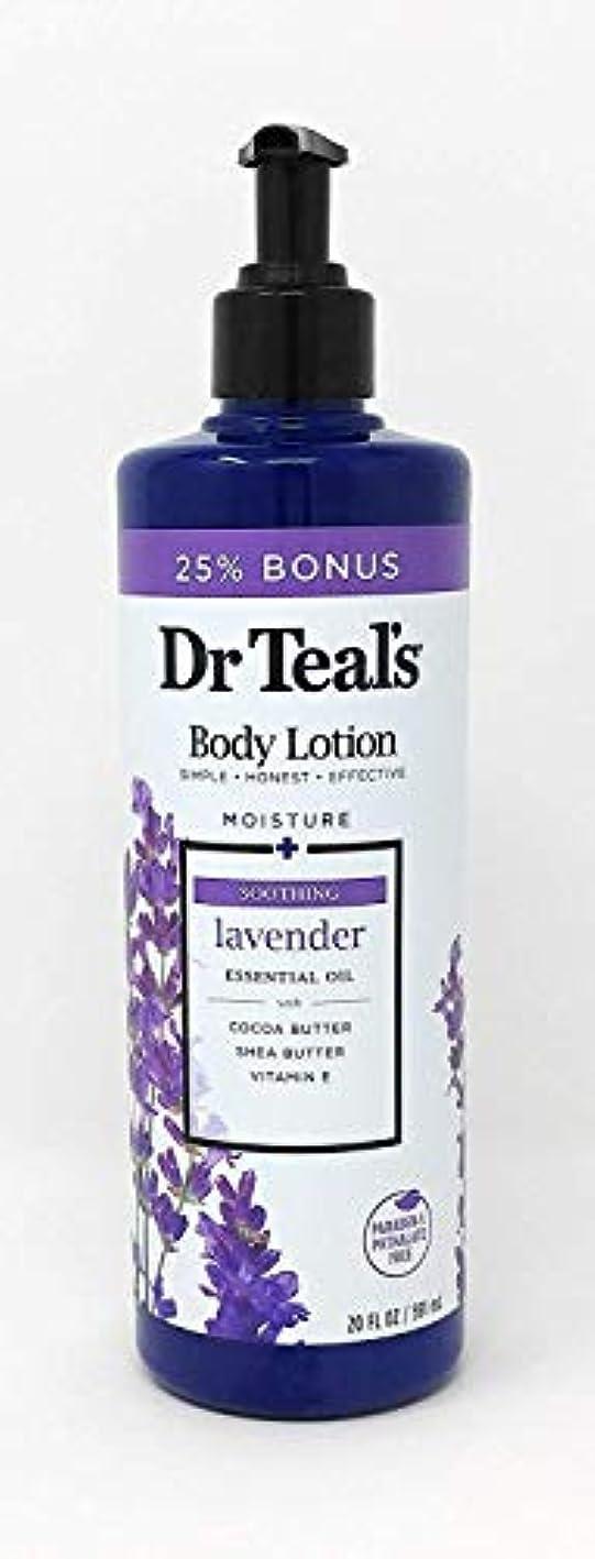 競争力のある無視できる輸血[(ティールズ) Dr Teal`s] [ ボディローション Body Lotion 20oz 591ml ] (並行輸入品)