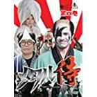 メタル侍 第四巻 [DVD]