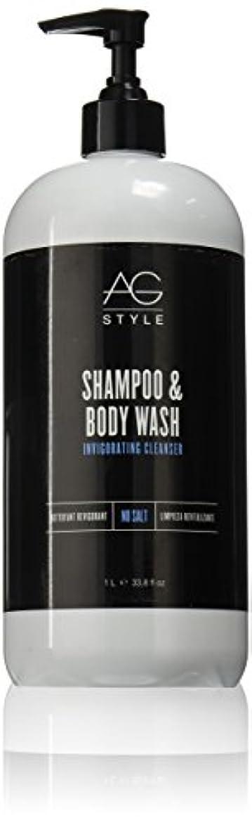 バッグ振り向く温室Shampoo & Body Wash Invigorating Cleanser