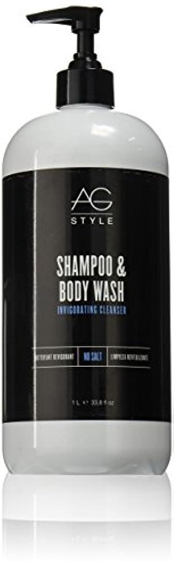 年疎外する交流するShampoo & Body Wash Invigorating Cleanser