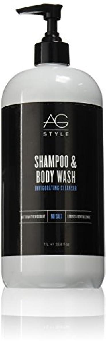 盟主ストレス憂鬱Shampoo & Body Wash Invigorating Cleanser