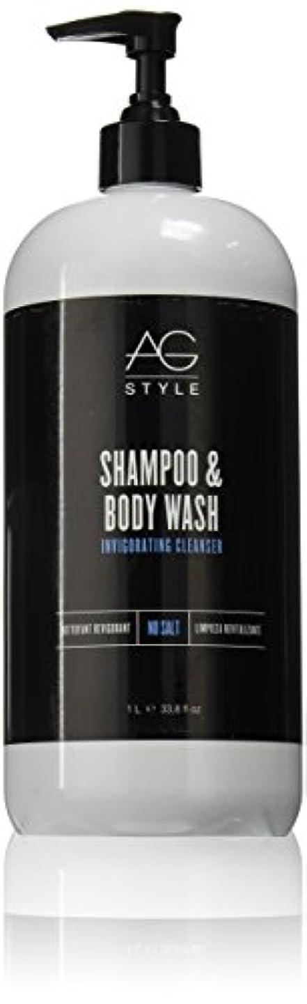 誓い形成前方へShampoo & Body Wash Invigorating Cleanser
