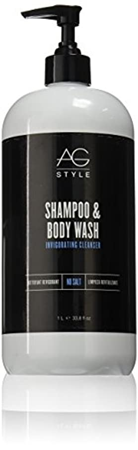 報告書劇場ラウズShampoo & Body Wash Invigorating Cleanser