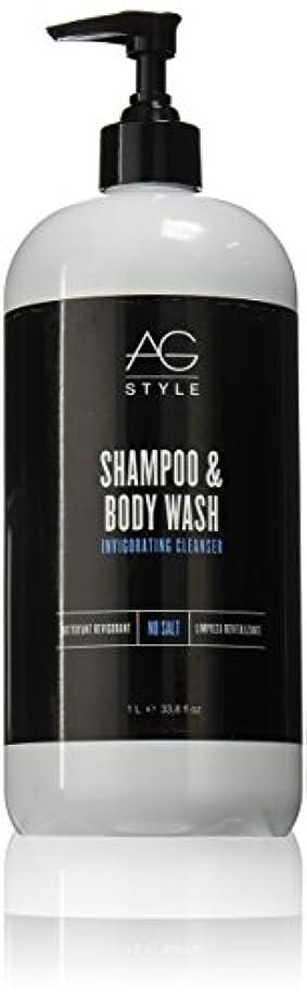気楽な徴収冒険者Shampoo & Body Wash Invigorating Cleanser
