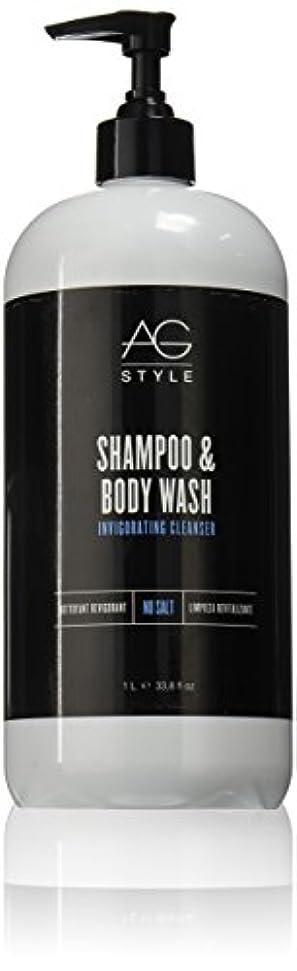 ビザ針暴力Shampoo & Body Wash Invigorating Cleanser