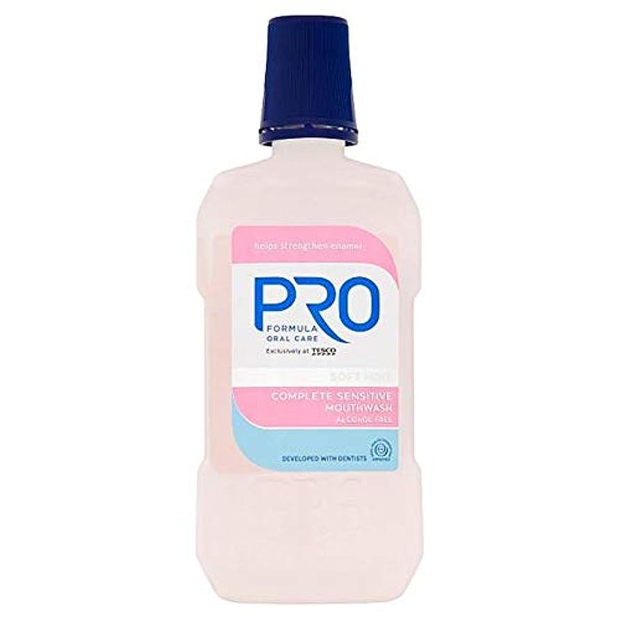白い複雑な成熟[Pro Formula ] プロ式の完全な機密マウスウォッシュ500ミリリットル - Pro Formula Complete Sensitive Mouthwash 500Ml [並行輸入品]