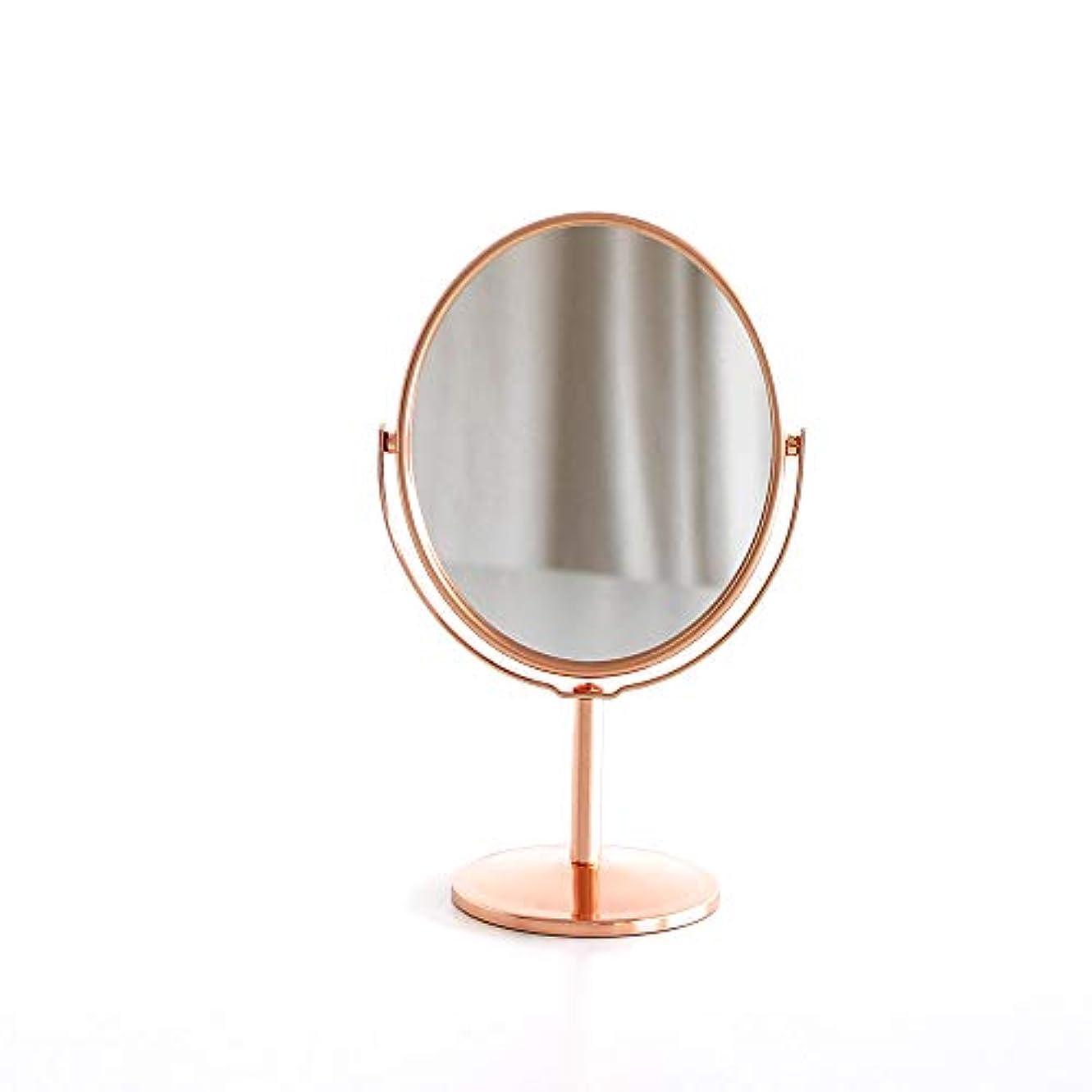 メタル両面卓上鏡 スタンドミラー 化粧鏡 拡大鏡付き 楕円ミラー 360度回転 コンパクトサイズ 10X12cm (ローズゴールド)