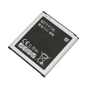 docomo ドコモ 純正オプション品 GALAXY Active neo SC-01H 電池パック  SC16  ASC29175