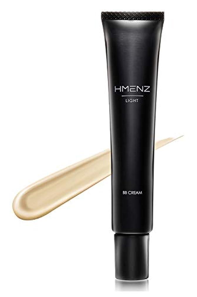 パンダ実現可能植物の【 コンシーラー メンズ ライトベージュ 】HMENZ メンズ BBクリーム 色白 明るい肌 『 テカリ防止 皮脂吸着パウダー 配合 』 (日焼け止め SPF50+ PA++++ シミ くま ニキビ隠し ファンデーション)25g