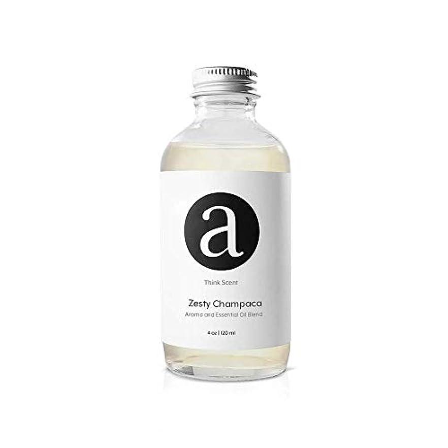 少なくとも国内の愛撫( Zesty Champaca )アロマ/ Fragrance Oil for aromatech消臭香りDiffuser 120ml