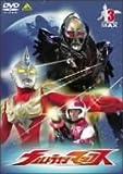 ウルトラマンマックス 3 [DVD]