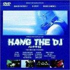 ハング・ザ・DJ [DVD]