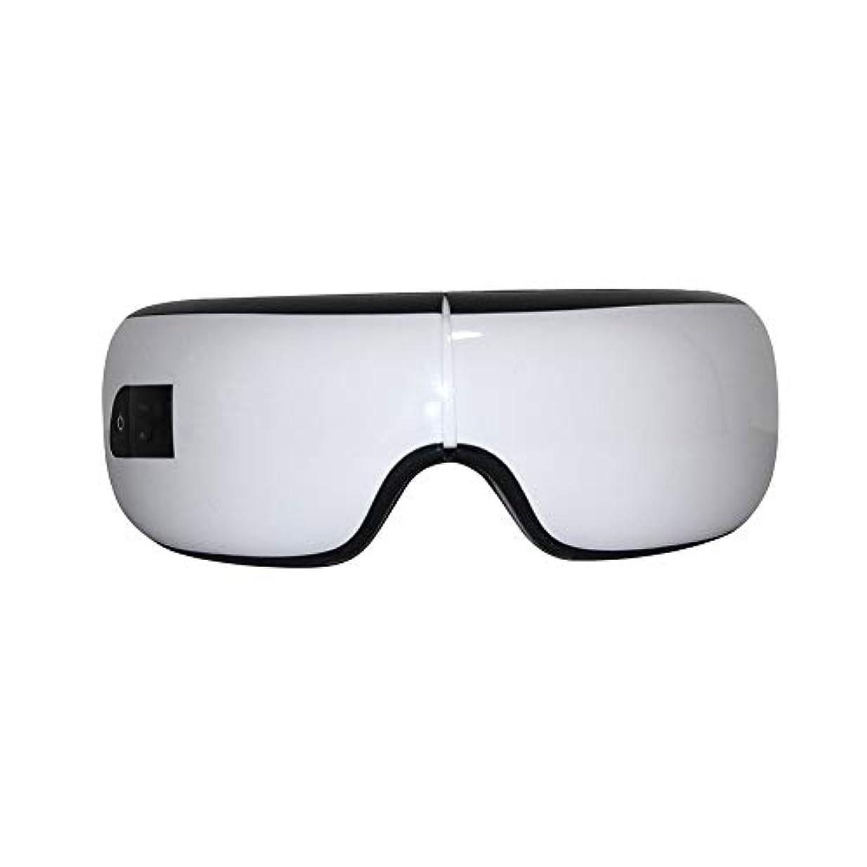 エンディング言い直す最後に電気振動Bluetoothアイマッサージャーアイケアデバイスしわ疲労緩和振動マッサージホットコンプレスセラピーメガネクリスマスギフト