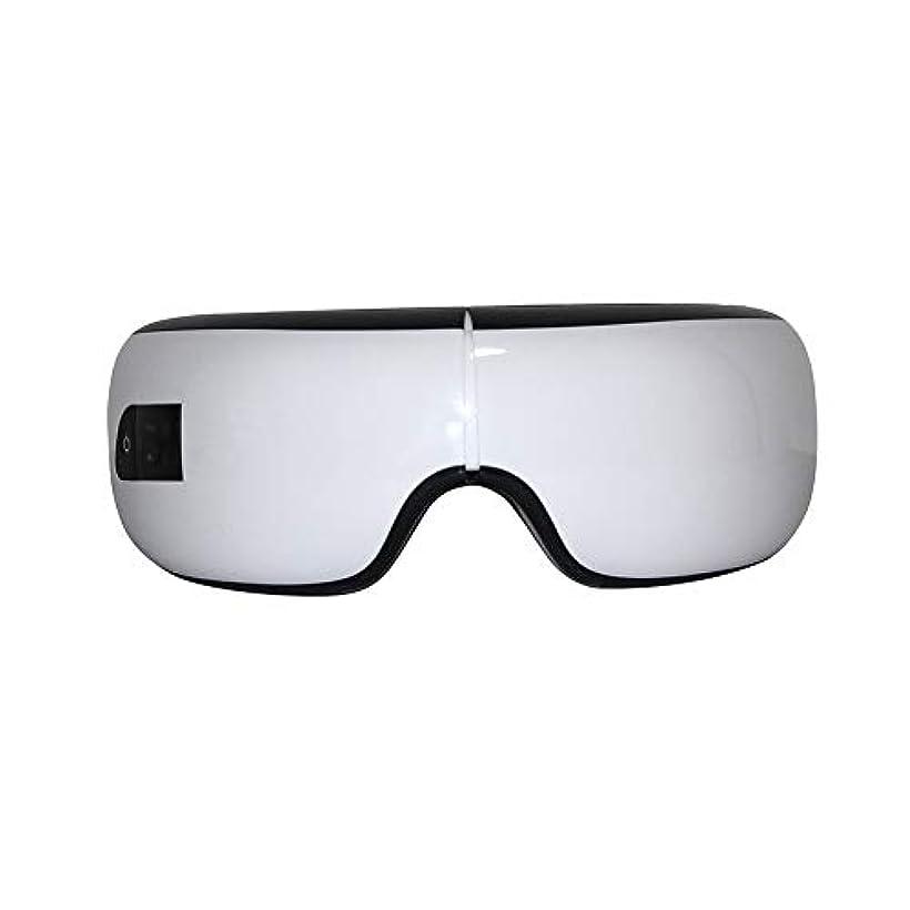 個人的にくしゃみ請負業者電気振動Bluetoothアイマッサージャーアイケアデバイスしわ疲労緩和振動マッサージホットコンプレスセラピーメガネクリスマスギフト