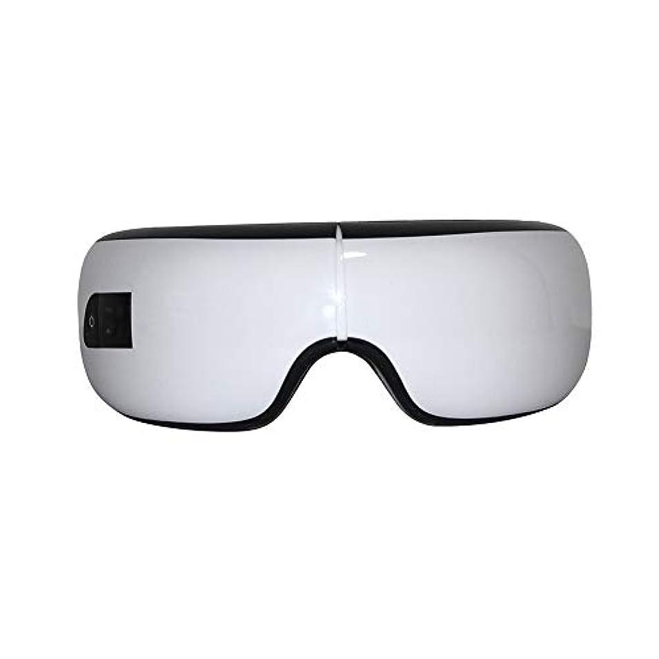 拘束なぞらえる装備する電気振動Bluetoothアイマッサージャーアイケアデバイスしわ疲労緩和振動マッサージホットコンプレスセラピーメガネクリスマスギフト