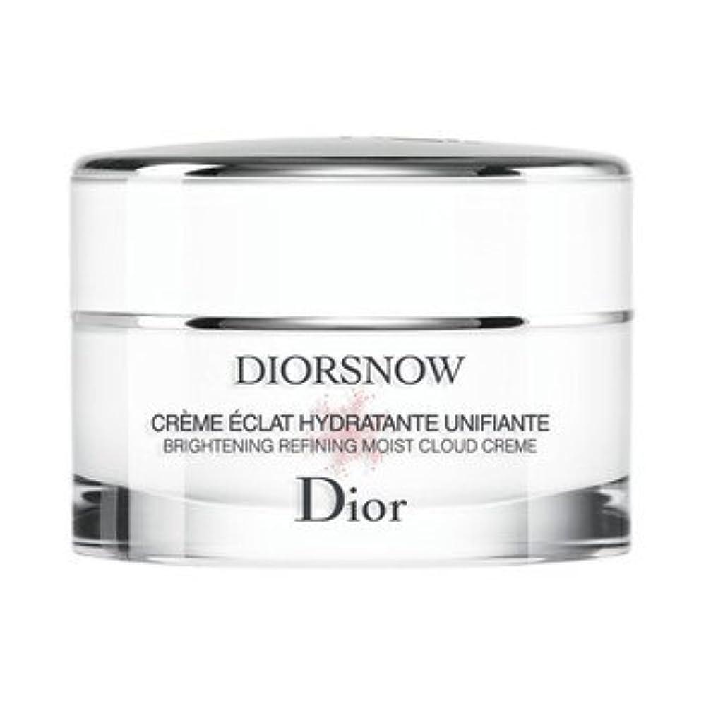多数の同級生ケーキChiristian Dior クリスチャン ディオール DIOR SNOW ディオール スノー ブライトニング モイスト クリーム 50ml (医薬部外品)【国内正規品】