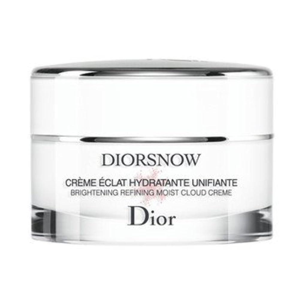 試してみるアイドル微生物Chiristian Dior クリスチャン ディオール DIOR SNOW ディオール スノー ブライトニング モイスト クリーム 50ml (医薬部外品)【国内正規品】
