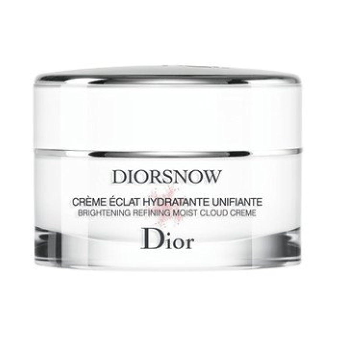 果てしない可動ナイトスポットChiristian Dior クリスチャン ディオール DIOR SNOW ディオール スノー ブライトニング モイスト クリーム 50ml (医薬部外品)【国内正規品】