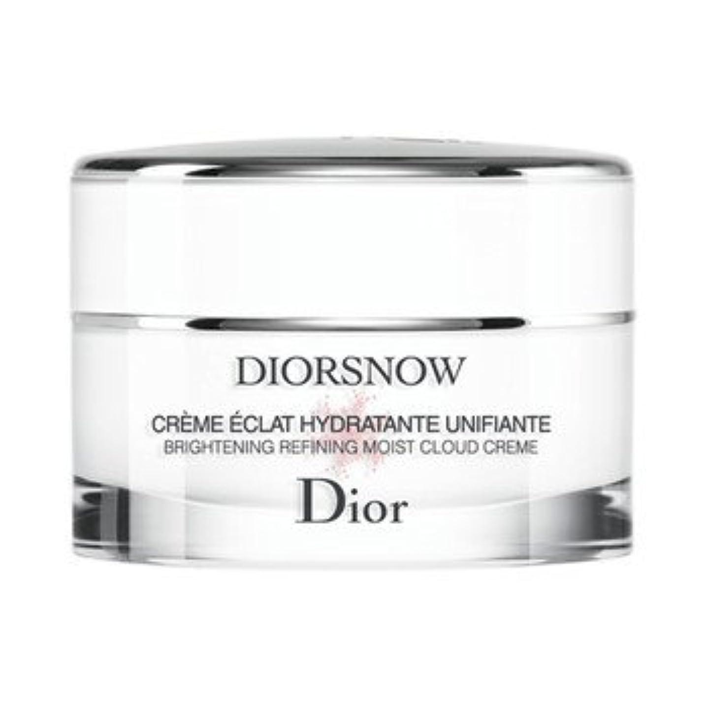 貴重なに頼る聖歌Chiristian Dior クリスチャン ディオール DIOR SNOW ディオール スノー ブライトニング モイスト クリーム 50ml (医薬部外品)【国内正規品】