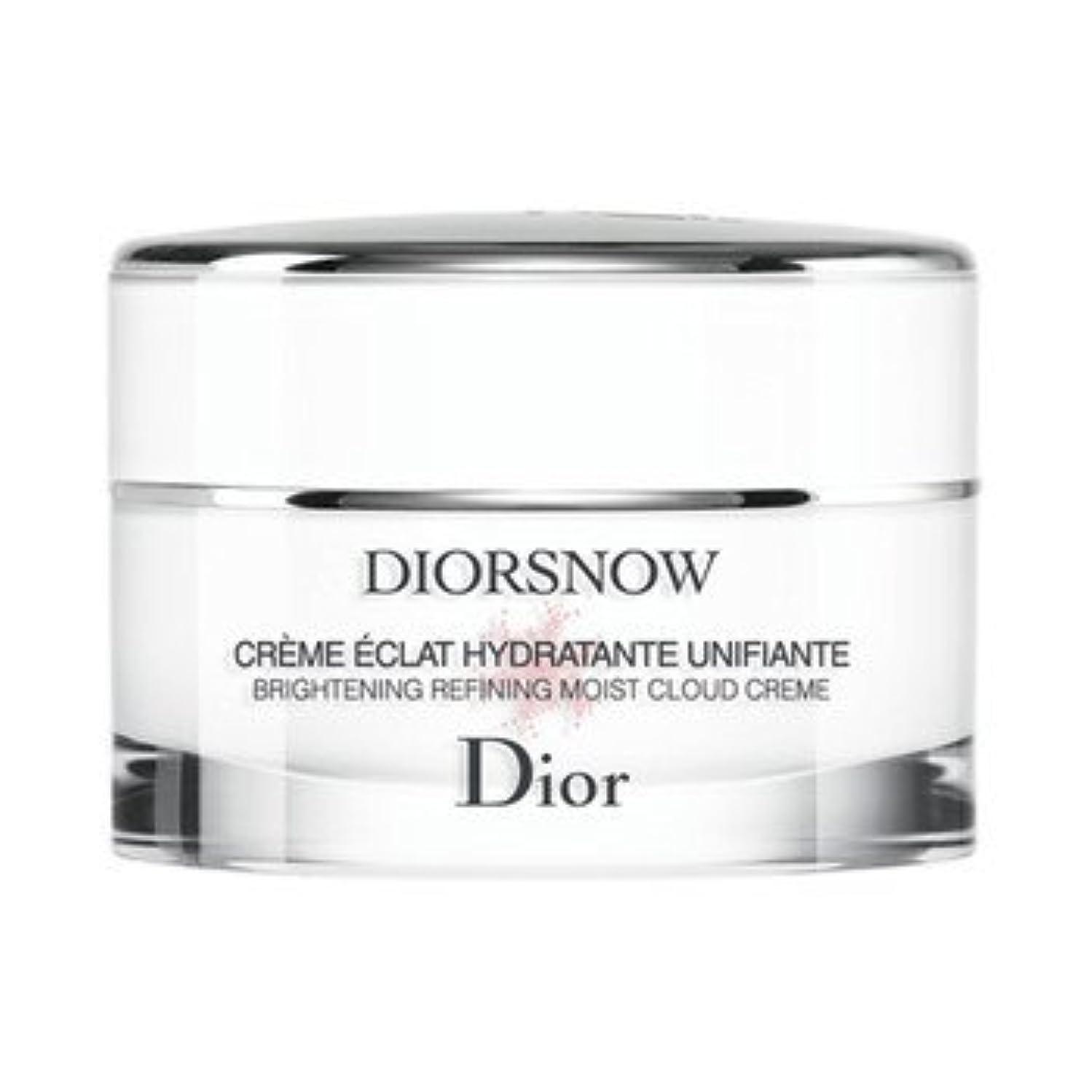 非常にベーコン番目Chiristian Dior クリスチャン ディオール DIOR SNOW ディオール スノー ブライトニング モイスト クリーム 50ml (医薬部外品)【国内正規品】