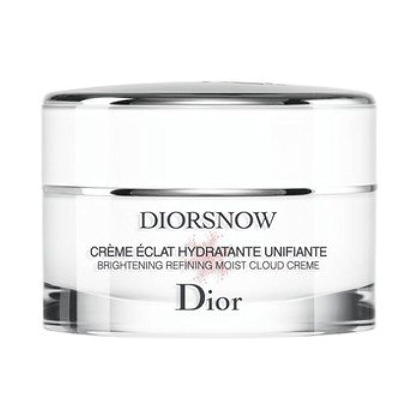 名門アダルト引っ張るChiristian Dior クリスチャン ディオール DIOR SNOW ディオール スノー ブライトニング モイスト クリーム 50ml (医薬部外品)【国内正規品】