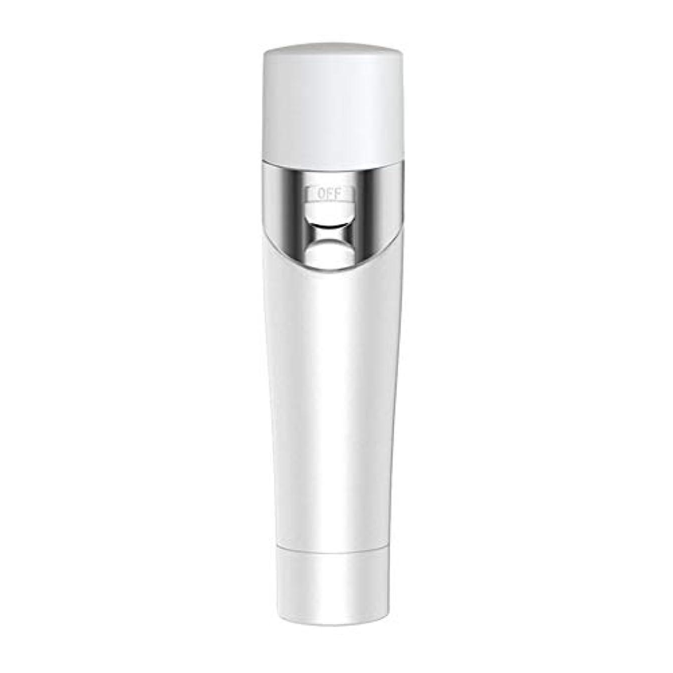 警告アーサーコナンドイルボトルネック5-in-1電気シェーバー、多機能眉毛シェーピングナイフ、女性のシンプルなファッションクレンジング器具、あらゆる肌タイプに適しています