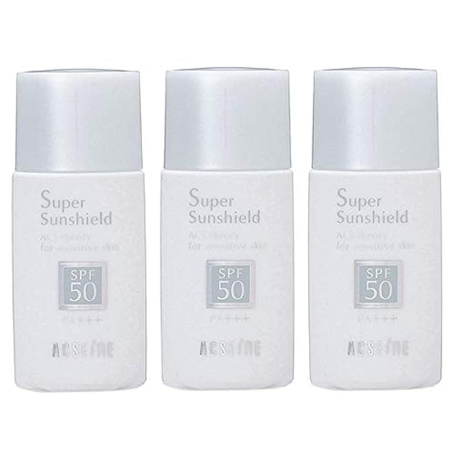 コンペ具体的に従順なアクセーヌ ACSEINE ホワイト エマルジョン ディープ モイスチュア C 化粧液 170mL 2個セット