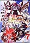 BRIGADOON まりんとメラン 8巻 [DVD]