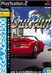 「アウトラン/SEGA AGES 2500 シリーズ Vol.13」の画像