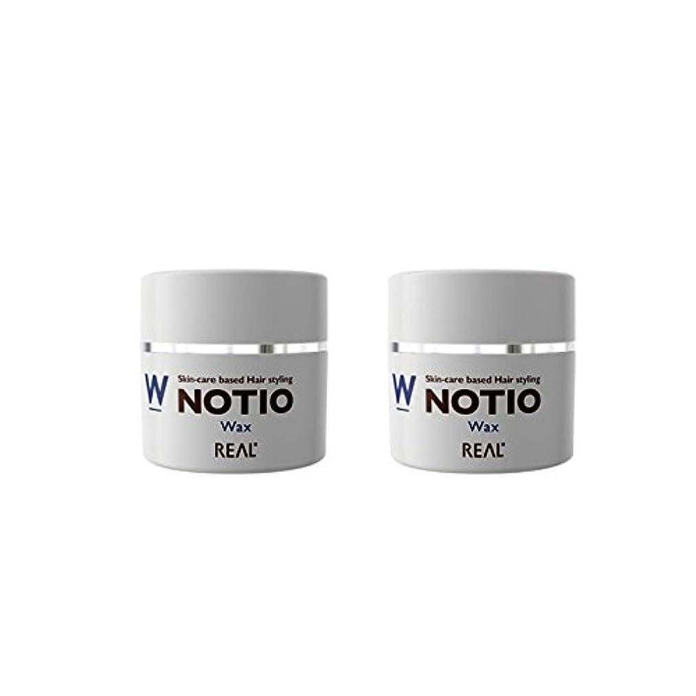 地質学者ウルル【2個セット】NOTIO Wax ノティオ ワックス ( ヘアスタイリング?ハンドクリーム ) 45g