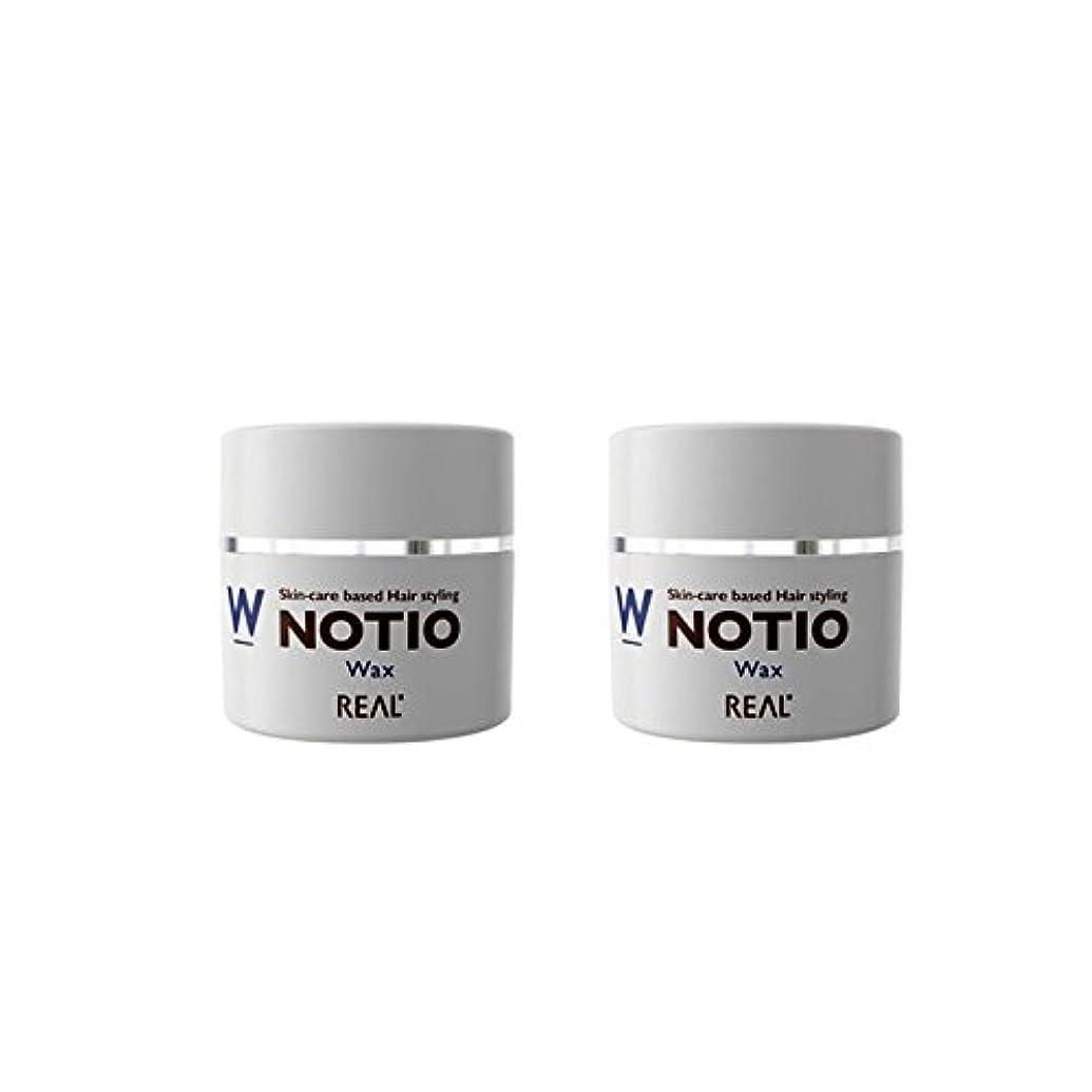 疑いきょうだい許容【2個セット】NOTIO Wax ノティオ ワックス ( ヘアスタイリング?ハンドクリーム ) 45g