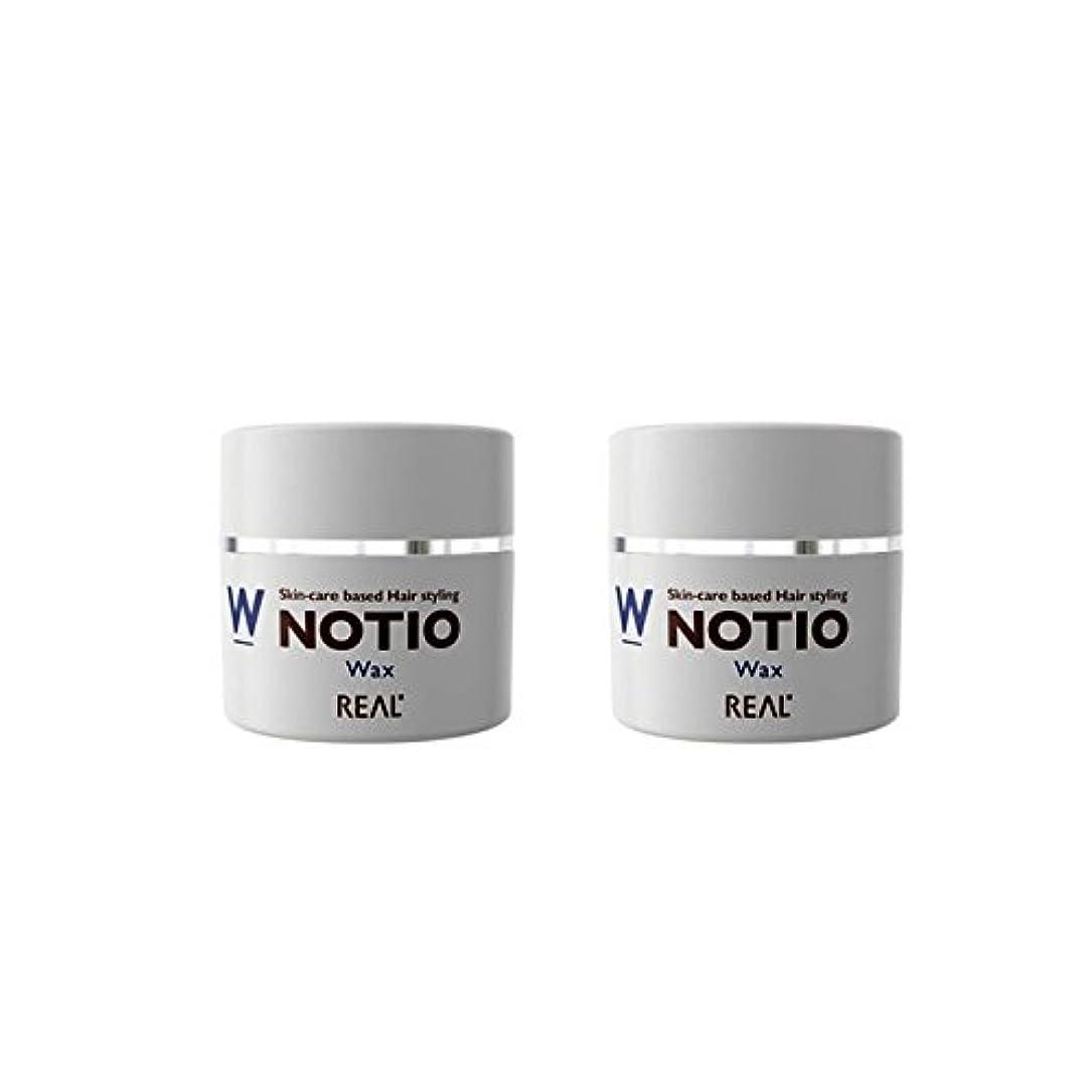 プログレッシブ群集競う【2個セット】NOTIO Wax ノティオ ワックス ( ヘアスタイリング?ハンドクリーム ) 45g