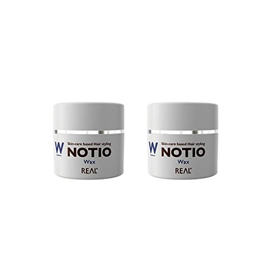テクトニックモンク感謝する【2個セット】NOTIO Wax ノティオ ワックス ( ヘアスタイリング?ハンドクリーム ) 45g
