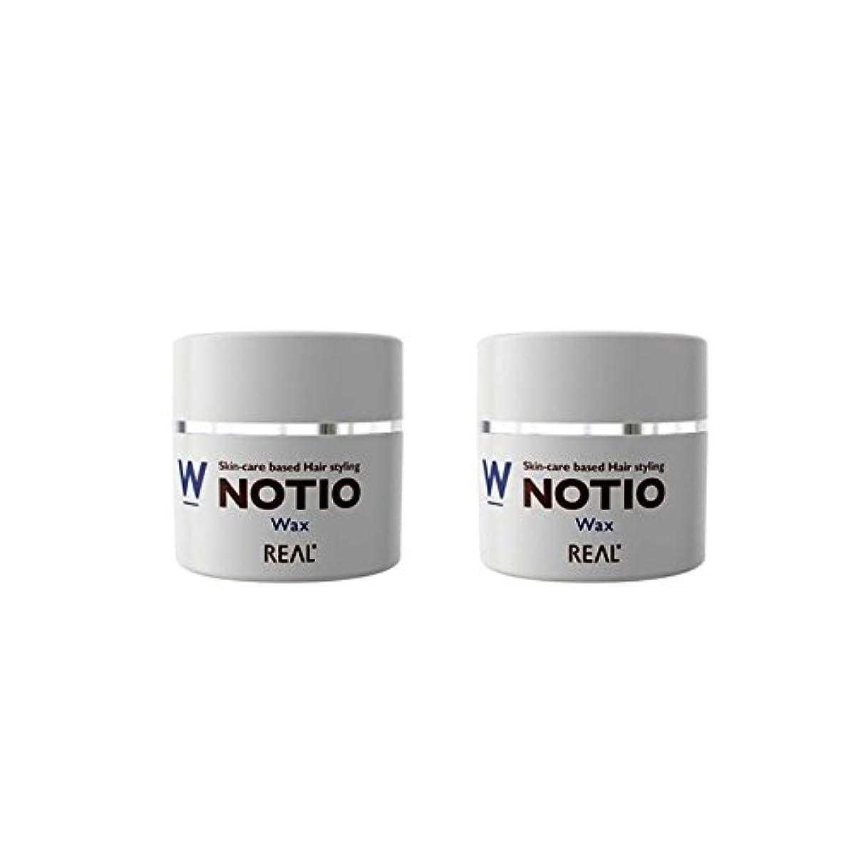 ポジティブ寸法みなす【2個セット】NOTIO Wax ノティオ ワックス ( ヘアスタイリング?ハンドクリーム ) 45g