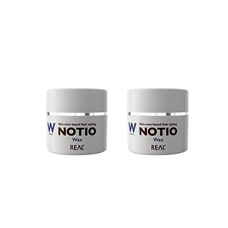 効果反対に効能ある【2個セット】NOTIO Wax ノティオ ワックス ( ヘアスタイリング?ハンドクリーム ) 45g