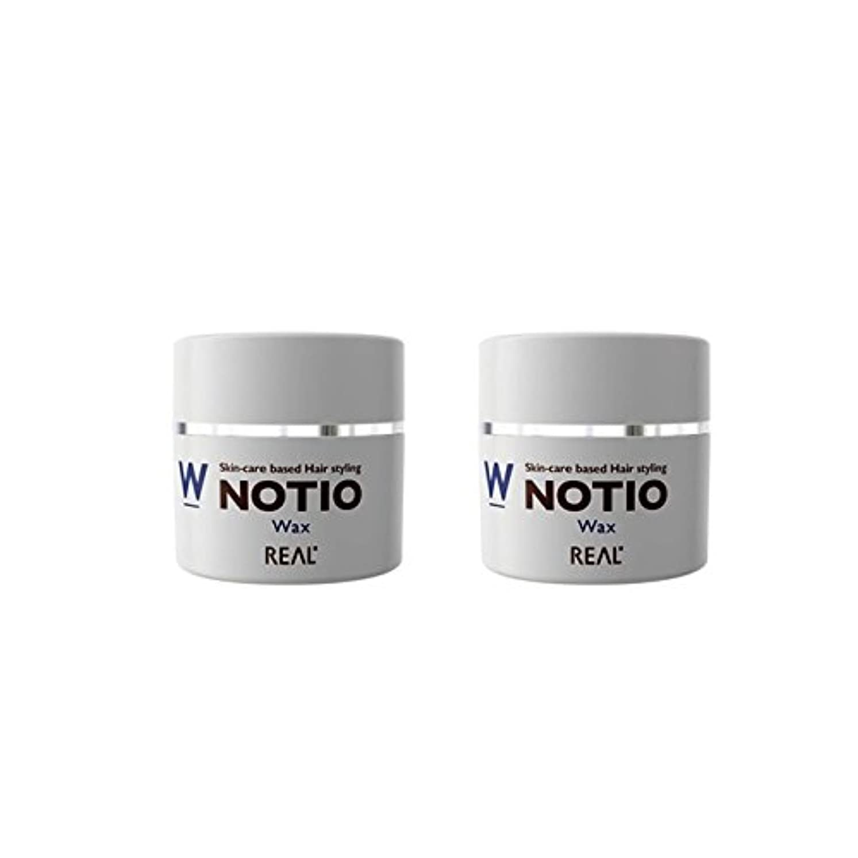 【2個セット】NOTIO Wax ノティオ ワックス ( ヘアスタイリング?ハンドクリーム ) 45g