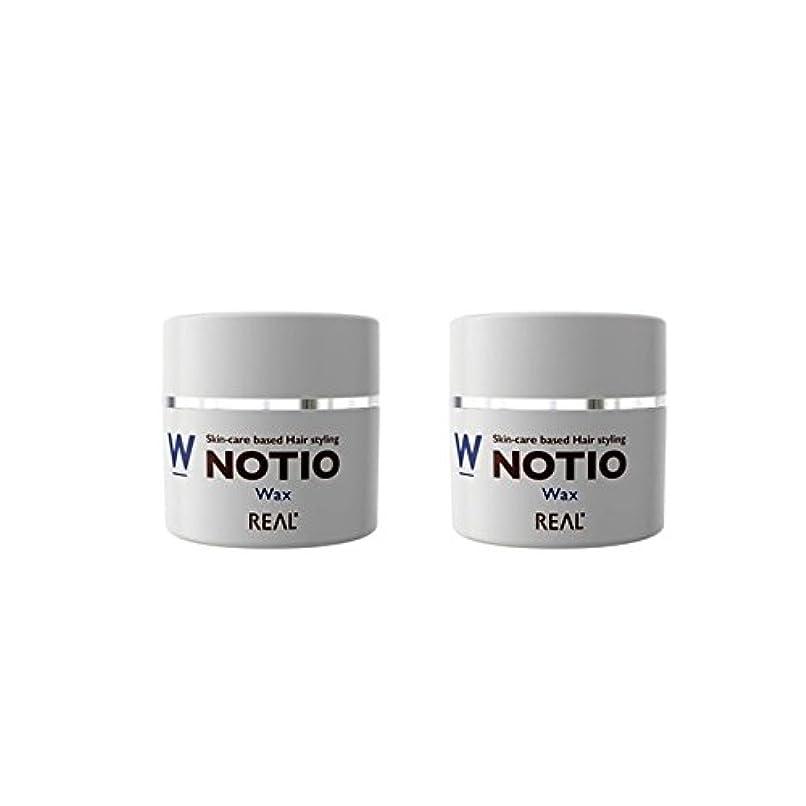 そばに鋸歯状付き添い人【2個セット】NOTIO Wax ノティオ ワックス ( ヘアスタイリング?ハンドクリーム ) 45g