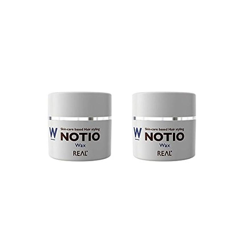 ラベ蚊組み合わせる【2個セット】NOTIO Wax ノティオ ワックス ( ヘアスタイリング?ハンドクリーム ) 45g