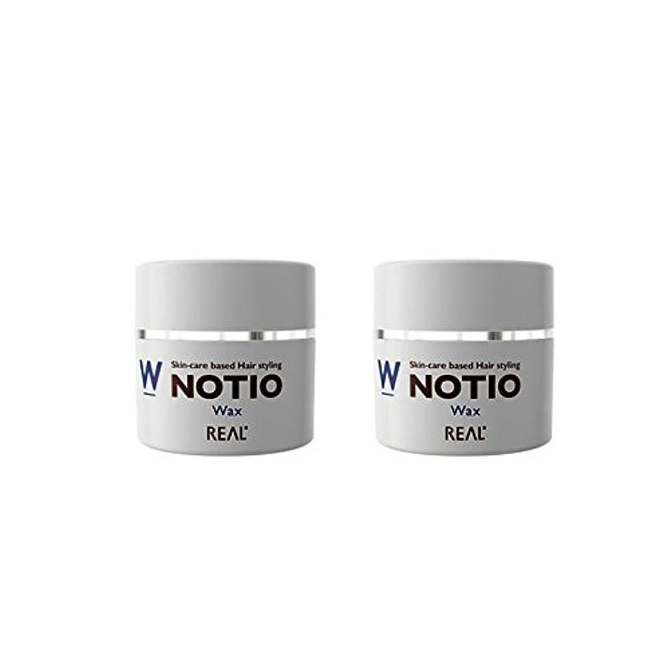 ミント放散する影【2個セット】NOTIO Wax ノティオ ワックス ( ヘアスタイリング?ハンドクリーム ) 45g