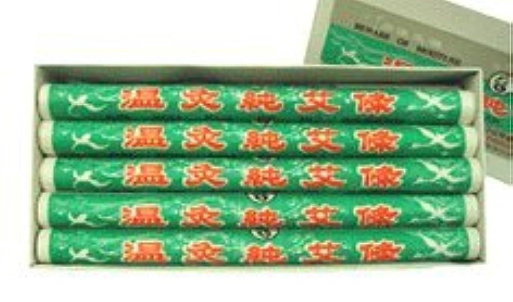 月興味機構ラクラク棒灸「温灸純艾條(100%純モグサ)10本」